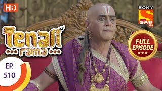 Tenali Rama - Ep 510 - Full Episode - 17th June, 2019