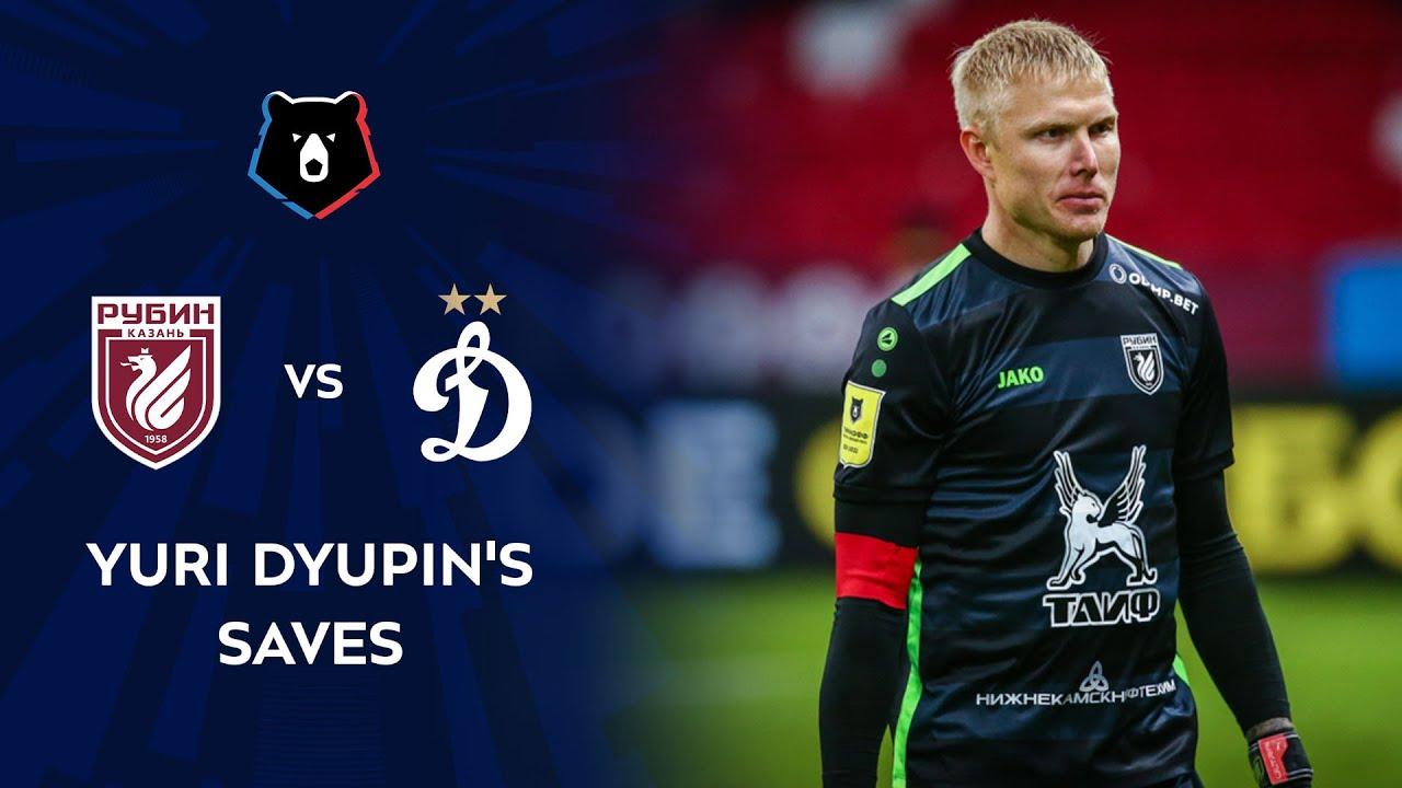 Yuri Dyupin's Saves in a Game against Dynamo | RPL 2020/21