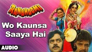 Ranbhoomi : Wo Kaunsa Saaya Hai Full Audio Song | Jeetendra, Shatrughan Sinha |