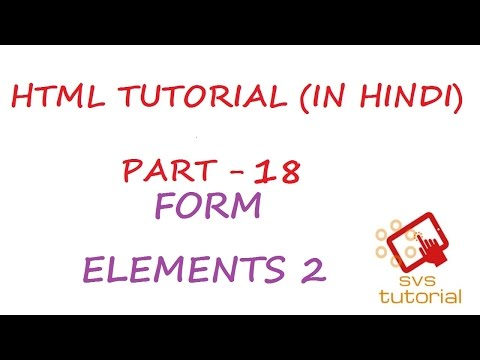 HTML tutorial in hindi(part - 18) - html form with table | By SVS Tutorial