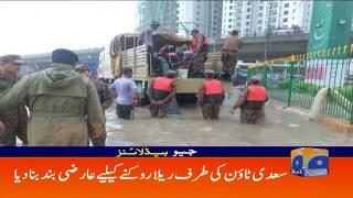 Geo Headlines 02 PM | Mutasira ilaqay main pak foj aur rangers ka rescue | 11th August 2019