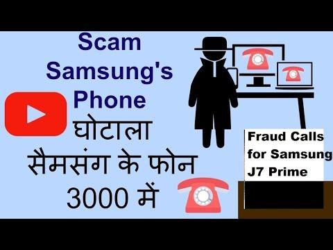 Fraud Calls for Samsung J7 Prime Only 3500