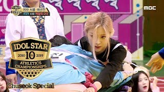 Ryujin&Hyunjin weighed Their Weight, and the lighter contender Wins [2019 ISAC Chuseok Special Ep 4]