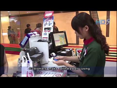 Cash withdrawals available at 7-Eleven stores - 16Jul2013
