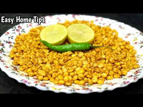 घर पर आसानी से बनाये स्वादिष्ट चना दाल नमकीन | Chana Dal Namkeen Recipe In Hindi | Chana Dal Namkeen