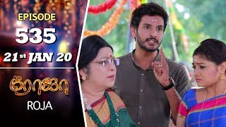 ROJA Serial | Episode 535 | 21st Jan 2020 | Priyanka | SibbuSuryan | SunTV Serial |Saregama TVShows