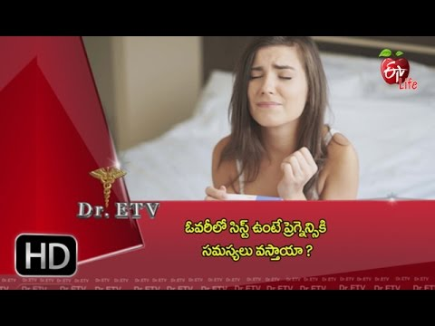 Dr.ETV | Ovarian Cyst | 12th November 2016 | డాక్టర్ ఈటివీ