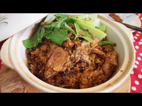 Easy Rice Cooker Recipe: Claypot Rice 电饭锅食谱:砂锅饭