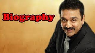 Kamal Haasan - Biography