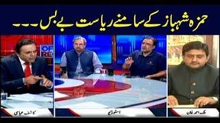 Off The Record | Kashif Abbasi | ARYNews | 8 April 2019