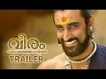 Veeram Malayalam Movie Official Trailer Kunal Kapoor Directed By Jayaraj LJ Films Release mp3