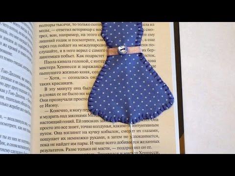 How To Make a Beautiful DIY Bookmark - DIY Crafts Tutorial - Guidecentral