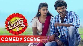 Chikkanna Kannada Comedy | Chikkanna Love Story Kannada Comedy Scenes | Adhyaksha Kannada Movie