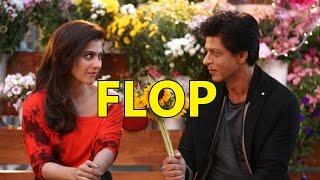 Shah Rukh Khan & Kajol Blamed For 'Dilwale's' Failure | Bollywood Gossip