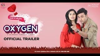 Oxygen Official Trailer I Gujarati Movie 2018 I Krup Music