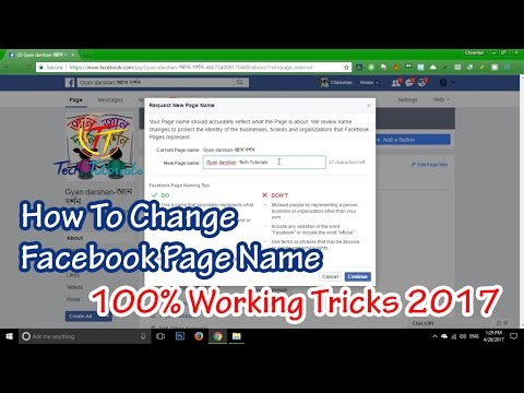 How To Change Facebook Page Name 100% Working tricks 2017