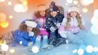 Пришла зима - песни для детей