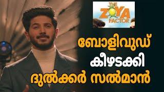 The Zoya Factor Malayalam review. Dulquer Salman, Sonam Kapoor
