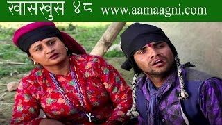 Nepali comedy khas khus 48 (2 march 2017) (आलु चिप्स ) by www.aamaagni.com