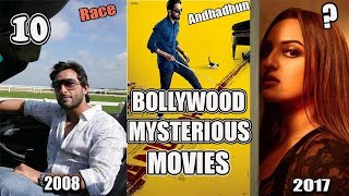 Top 10 Bollywood Mysterious Suspense Movies