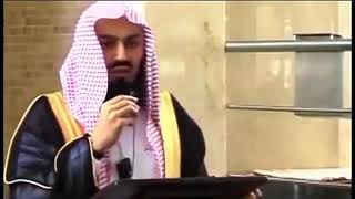 MUFTI MENK - WHAT IS DAJJAL FITNA - MUST LISTEN 2017