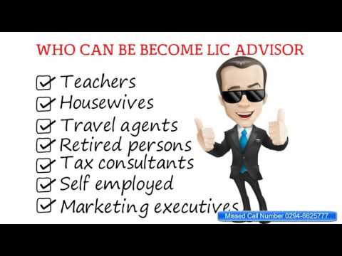 Why Should You Become LIC Agent/Advisor