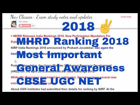 MHRD Ranking 2018 General Awareness CBSE UGC NET | In Hindi