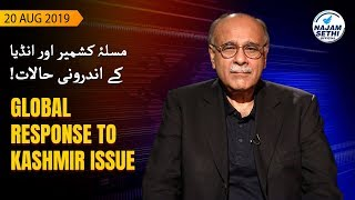 Najam Sethi Talks About Kashmir Issue   20 August 2019   Najam Sethi Official