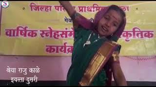 Best One Act play Mi Savitribai Phule  मी सावित्रीबाई फुले