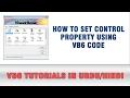 VB6 Tutorial In Urdu - Setting control properties using Visual Basic 6 code