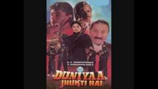 Mein Sheeshadari Tu Bijlani Duniya Jhukti Hai (1996) Full Song