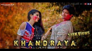 Khanderaya Zali Mazi Daina |  Madness Creatives | Suspence Lovestory