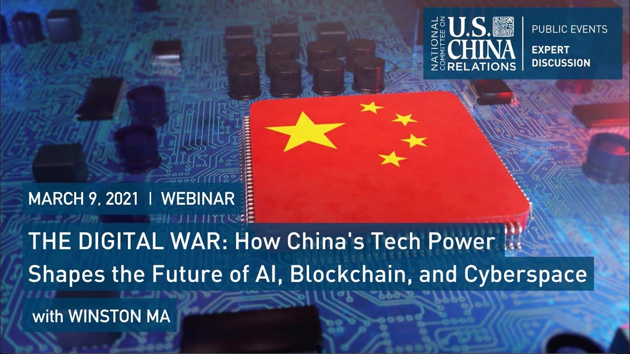 Digital War: How China's Tech Power Shapes the Future of AI, Blockchain, & Cyberspace | Winston Ma