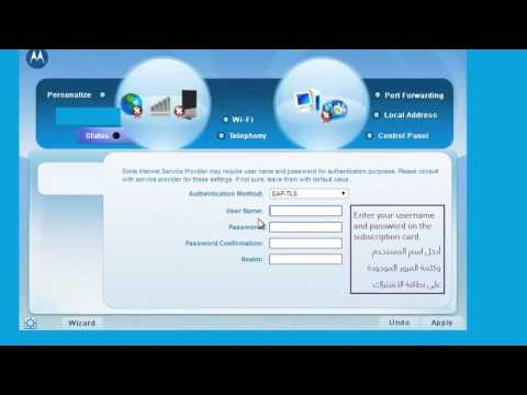 How to configure the Motorola modem