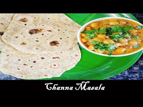 Channa Masala - Recipes in Tamil
