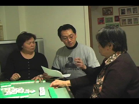 Chinatown Elderly Disability Project: Handling Overpayments