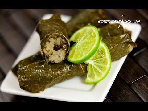 Veggie Grape Leaf Wrap (Veggie Dolmeh) Recipe