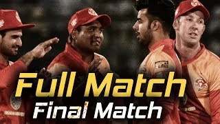 Full Match | Peshawar Zalmi Vs Islamabad United  | Final | 25 March | HBL PSL 2018