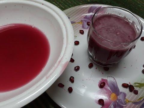 ഓർമ്മശക്തിയും ഉന്മേഷവും കൂട്ടാൻ മാതളനാരങ്ങ ജ്യൂസ് Easy And Tasty Pomegranate Juice