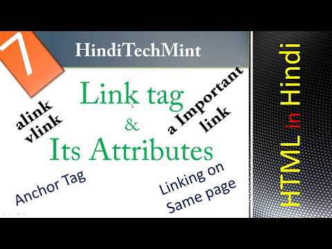 linking tag, anchor, alink, v link and linking same page in html