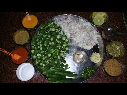 How to make Bhindi Pyaz ki Sabji | Pyaz wali Bhindi Recipe | Bhindi Recipe in Hindi