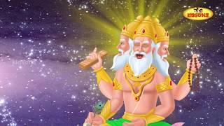 Dashavatar || Matsyavataram (Fish) || In Telugu