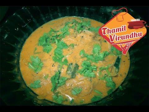 Onion kurma in Tamil - செட்டிநாடு வெங்காய கோஸ்  செய்முறை - How to make Onion curry