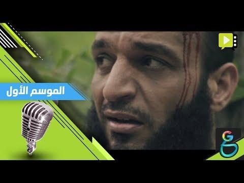 عبدالله الشريف    فيلم اللعبة   The Game