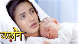 Udaan - 24th February 2017 | Upcoming Twist in Udaan Serial | Colors Tv Udaan Today Latest News 2017