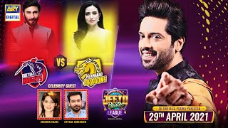 Jeeto Pakistan League | Ramazan Special | 29th April 2021 | ARY Digital