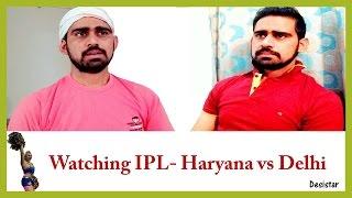 Watching IPL-Haryana vs Delhi   Haryanvi Comedy   Desistar   PK