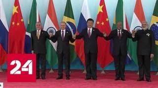 Download Синхронизация часов: лидеры БРИКС обсуждают новый мировой порядок Video