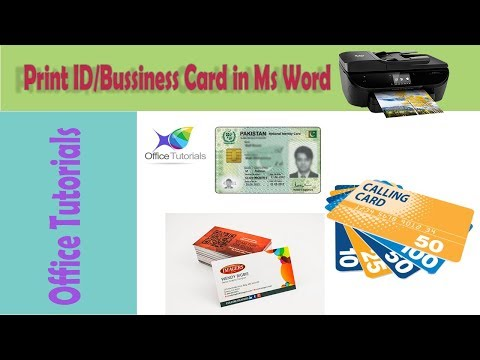 MS word tutorials; How to print ID, Business Card front back on single page using printer