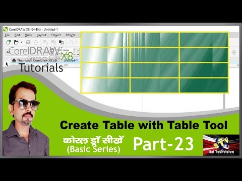 How to Create Table with Table Tool in CorelDraw X8 in Hindi (Basic Series) Part-23